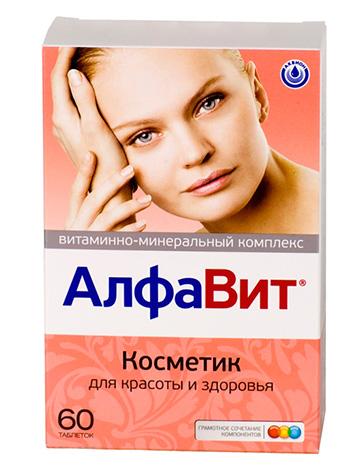 Витамины для волос и кожи лица
