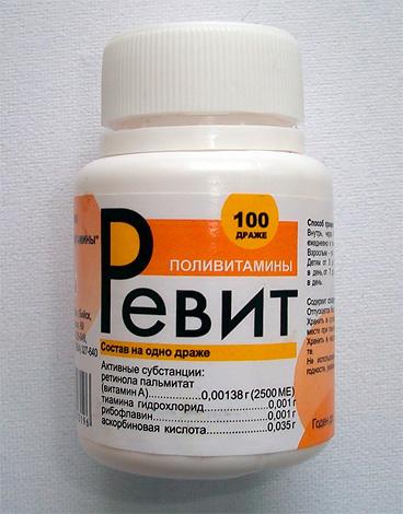 Витамины Ревит инструкция по применению цена отзывы