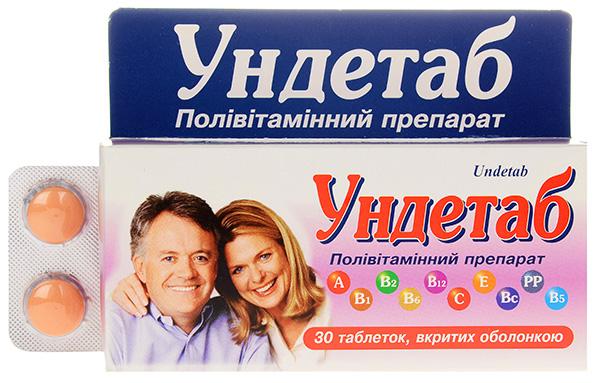 Витамины Ундевит: состав и инструкция по применению