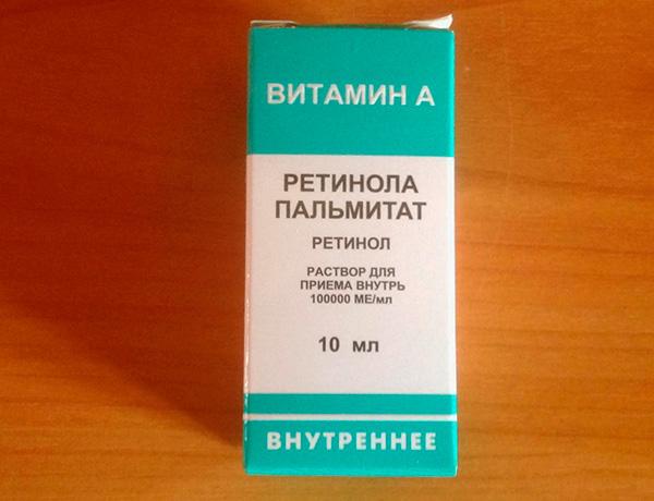 Витамин а в масле инструкция по применению