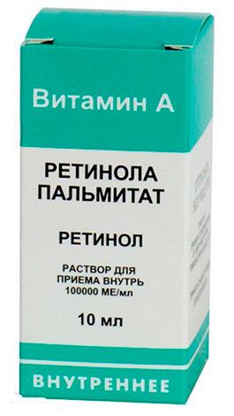 витамин е в масле от морщин под глазами