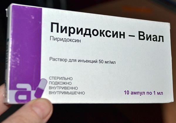 Уколы витамин в6 показания к применению