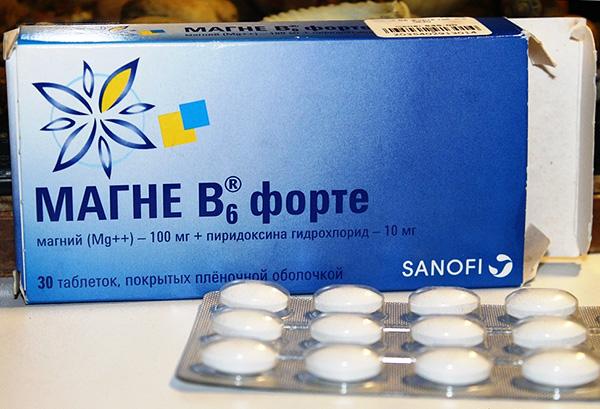 Витамин в6 в таблетках инструкция по применению