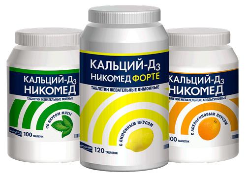 Витамины группы д в таблетках названия