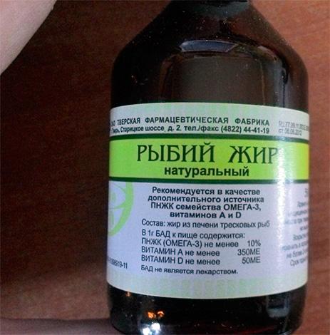 Витамин д препараты для детей