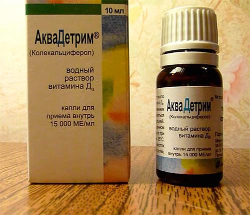 Аквадетрим Витамин Д3 Инструкция По Применению - фото 9