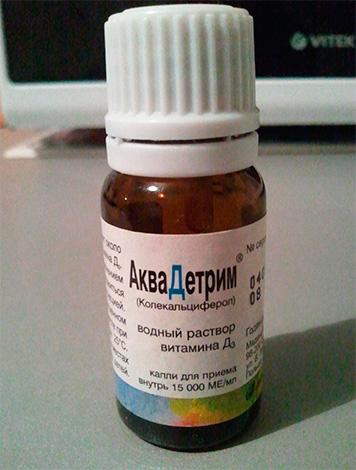 Витамин д3 суточная норма