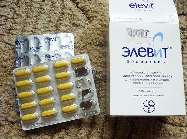 Дозировка фолиевой кислоты для не беременных женщин