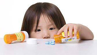 Японские детские витамины