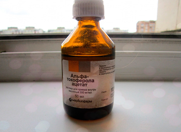 Витамин Е, масляный раствор