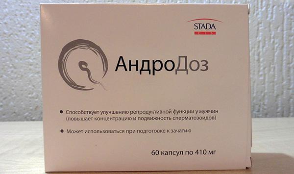 Медикаментозное повышение качества спермы Всем!