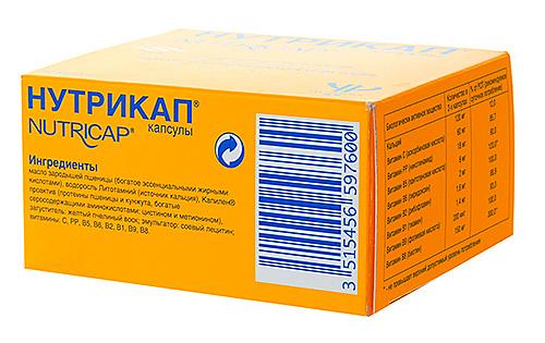 Витамин в6 и в12 совместимость