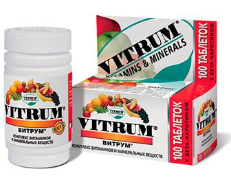 витамины центрум инструкция цена