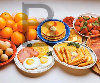 В каких продуктах содержится витамин