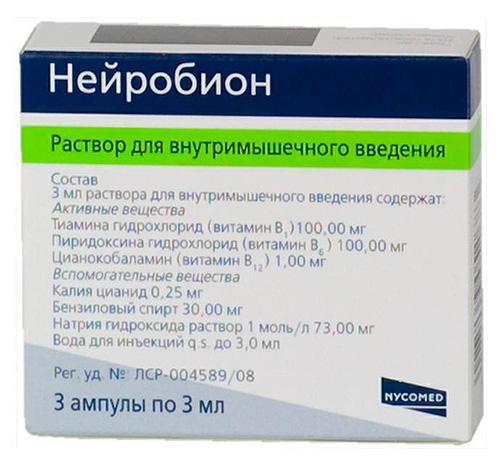 Витамин в1 и в6 схема