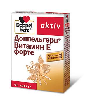 Витамин Е 400 Инструкция По Применению Отзывы - фото 10