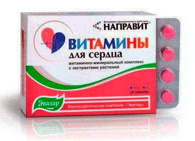 gipertoniya-vitamini-dlya-serdtsa