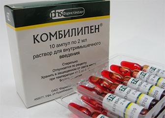 Витамины при псориазе - какие пить по врачебной рекомендации