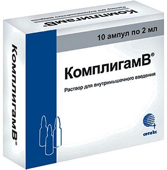 Витамины группы б в ампулах