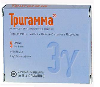 препараты витаминов фармакология