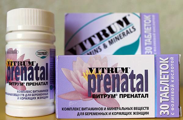 Витамины в баклажанах для беременных 87